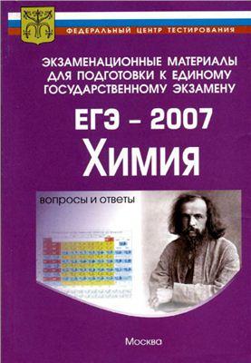 демоверсии егэпо русскому языку