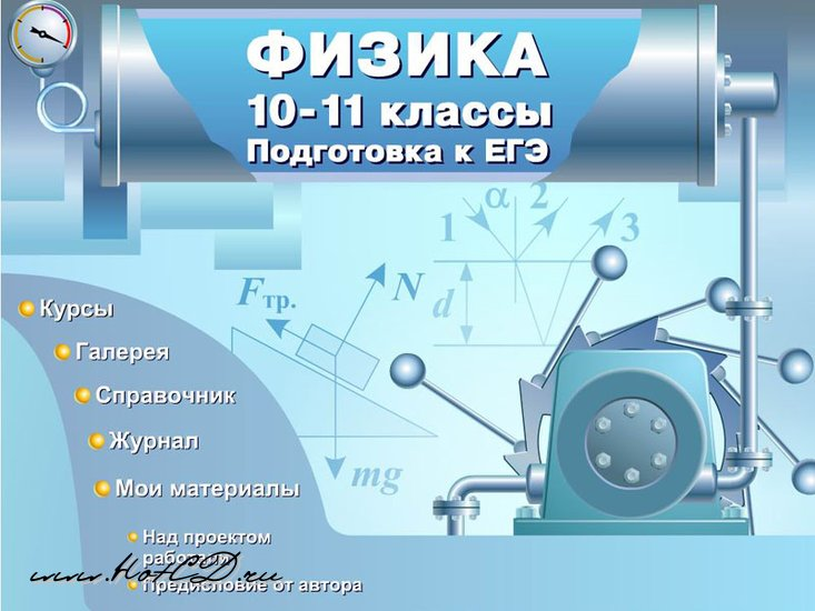 демонстративные варианты егэ по математике за 2013