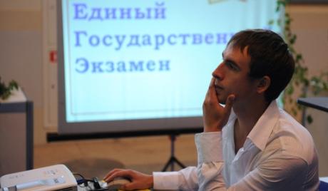 демонстрационное егэ по биологии 2013